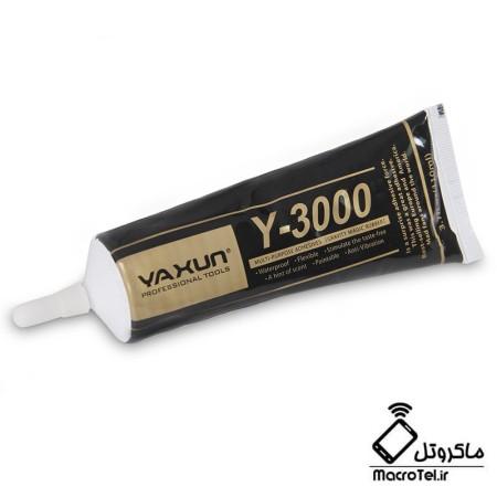 چسب-yaxun-y3000