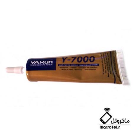 چسب قطره ای Yaxun Y-7000