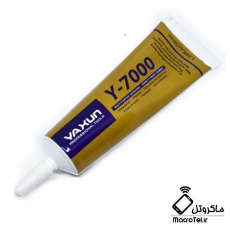 خرید چسب قطره ای Yaxun Y-7000