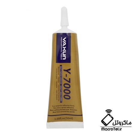 چسب قطره ای یاکسون Yaxun Y-7000