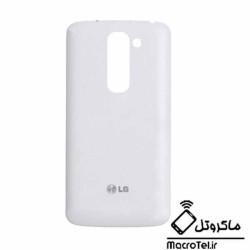 درب پشت گوشی LG G2 mini