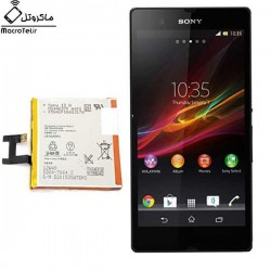 sony-xperia-z-battery-lis1551erpc