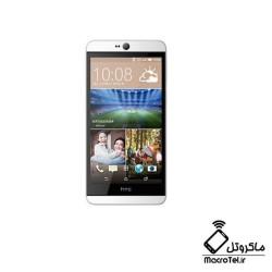 درب پشت گوشی موبایل HTC DESIRE 826