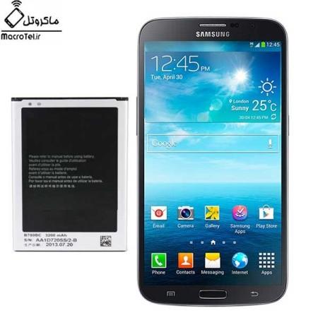 باتری Samsung Galaxy Mega 6.3 I9200 - B700BC