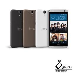 درب پشت گوشی موبایل HTC ONE E9