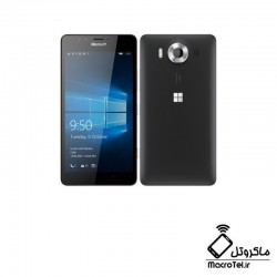 درب پشت گوشی Microsoft Lumia 950
