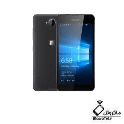 درب پشت گوشی Microsoft Lumia 650
