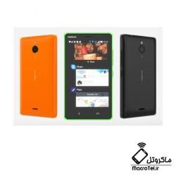 درب پشت گوشی Nokia X2 Dual SIM