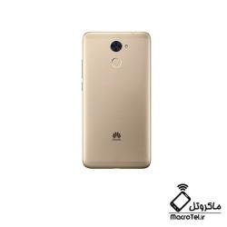 درب پشت موبایل هواوی Huawei Y7