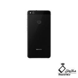 درب پشت گوشی هواوی Huawei P10 Lite