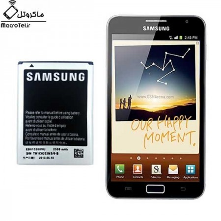 باتری Samsung Galaxy Note N7000 - EB615268VU