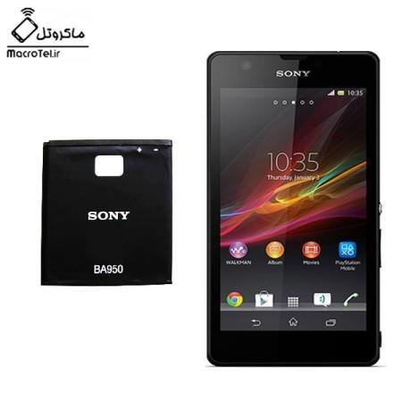 باتری Sony Xperia ZR C5503 - BA950