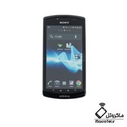 درب پشت گوشی موبایل Sony Xperia neo L