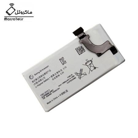 باتری Sony Xperia P - LT22i