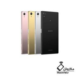 درب پشت گوشی موبایل Sony Xperia Z5 Premium