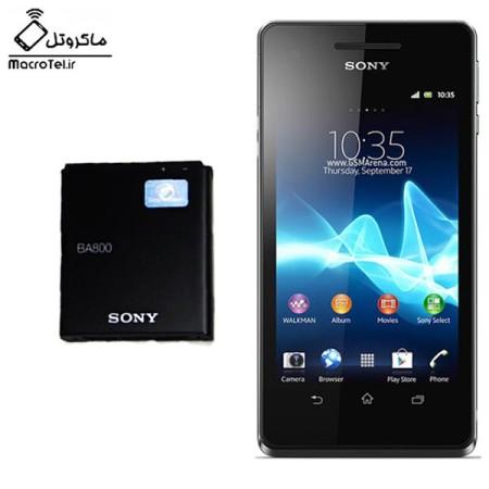 باتری Sony Xperia V - LT25i