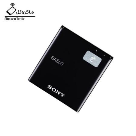 باتری Sony Xperia S - LT26i