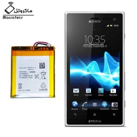 باطری Sony Xperia Acro S - LT26W