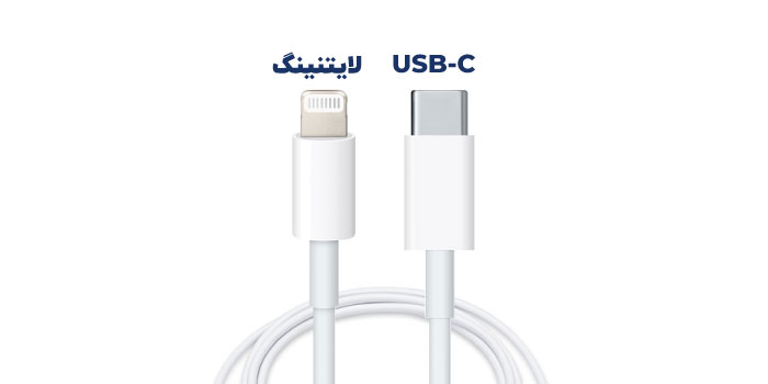 کابل شارژ آیفون 11 پرو Apple iPhone 11 Pro