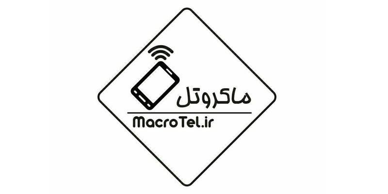 درباره فروشگاه اینترنتی و دفتر تعمیرات موبایل ماکروتل