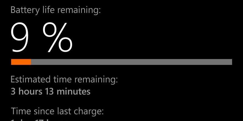 مقایسه تخصصی طول عمر باتری گوشی  lumia 930   کمتر از آن چه انتظار می رفت!